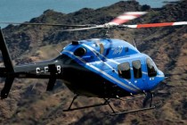 Bell Helicopter provides three helicopters