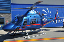 Life Flight's new helicopter base in Montana is now operational
