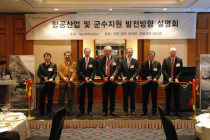 AgustaWestland opens new office in Seoul