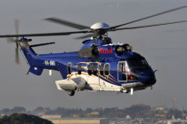 Eurocopter delivers two EC225s to Waypoint Leasing