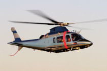 Japanese Police orders AW109 Power helicopter
