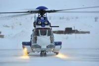 ERA gives H225 updates