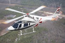 New York DEP Police choose AW119Kx for surveillance operations