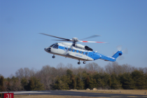 Milestone agrees to $230m secured term loan to Bristow