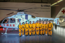 Four Airbus Helicopters at China Helicopter Expo