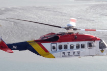 Singapore – UI Helicopter appointed Sikorsky Service Center in Korea