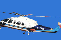 Heli-Expo – Sikorsky launches program to upgrade an S-76C+ to C++ standard