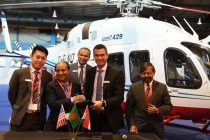Meghna Aviation is the the Bell 429's first Bangladesh operator.