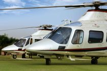 Falcon inaugurates new VIP Heliport