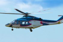 Milestone leases eight AW139s to China EMS operator
