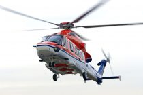 LCI receives first H175, leases to CHC