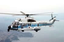 Airbus sells additional H225 to JCG