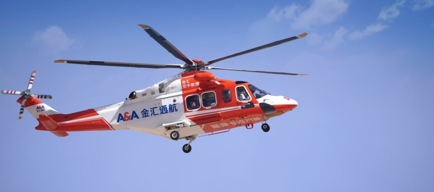 LCI leases three AW139s to China